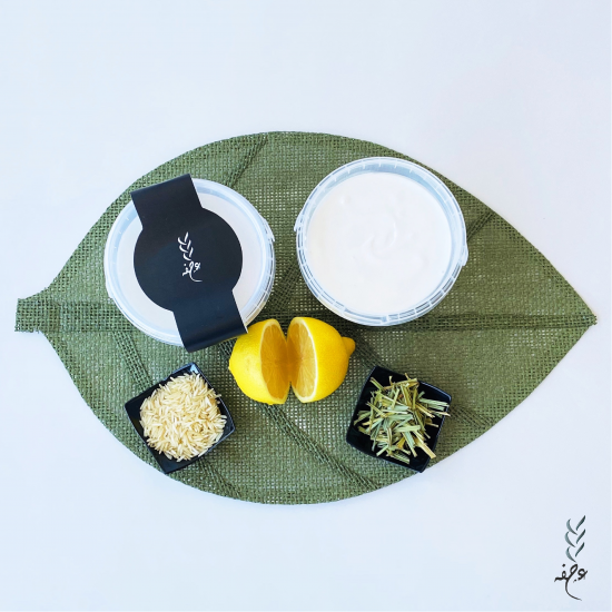 Rice and Lemon Grass Mask
