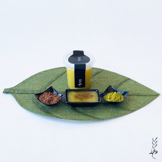 Concentrated Germination Oil